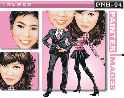 PNH-04-1