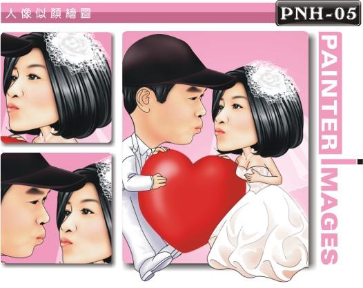 PNH-05-1