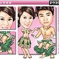 PNH-06-1