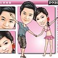 PNH-07-1