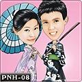 PNH-08