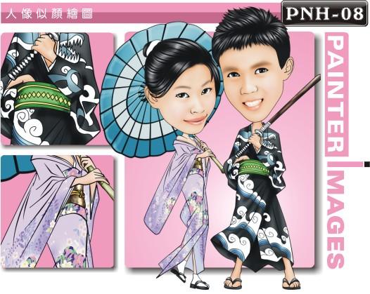 PNH-08-1