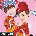PNH-09