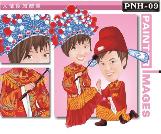 PNH-09-1