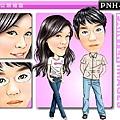 PNH-11-1