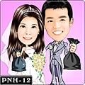 PNH-12