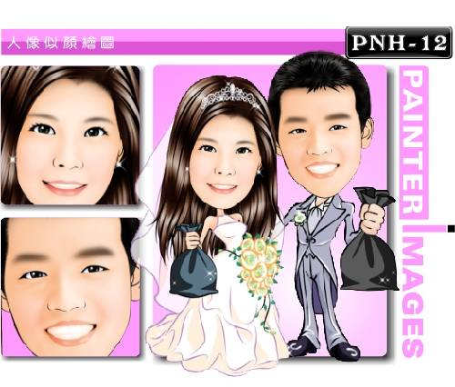 PNH-12-1