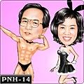 PNH-14
