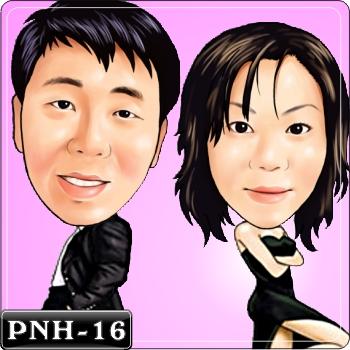 PNH-16