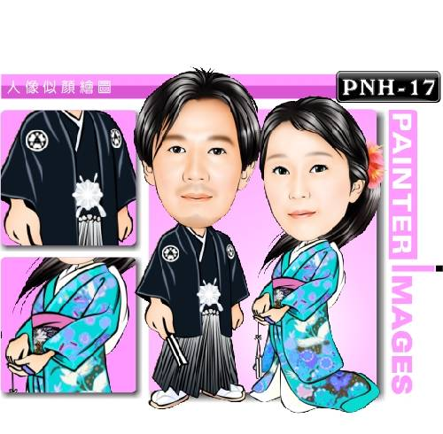 PNH-17-1