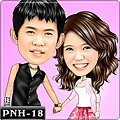 PNH-18