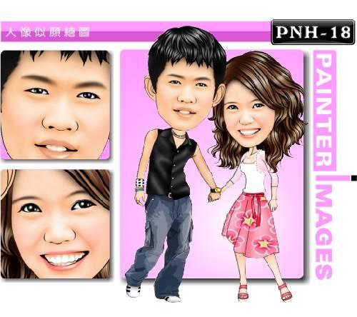 PNH-18-1