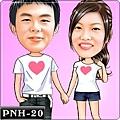 PNH-20