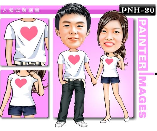 PNH-20-1