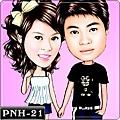 PNH-21