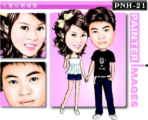 PNH-21-1