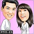 PNH-23