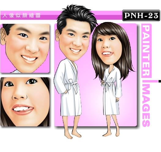 PNH-23-1