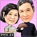 PNH-24