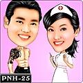 PNH-25