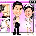 PNH-25-1