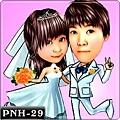 PNH-29