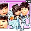 PNH-29-1
