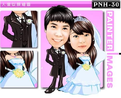 PNH-30-1