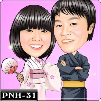 PNH-31