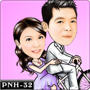 PNH-32