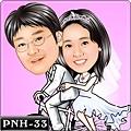 PNH-33