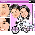 PNH-33-1