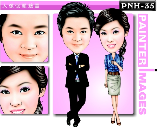 PNH-35-1