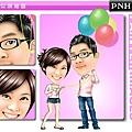 PNH-36-1