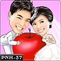 PNH-37