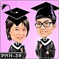 PNH-39