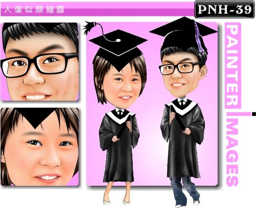 PNH-39-1(畢業學士服)