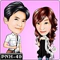 PNH-40
