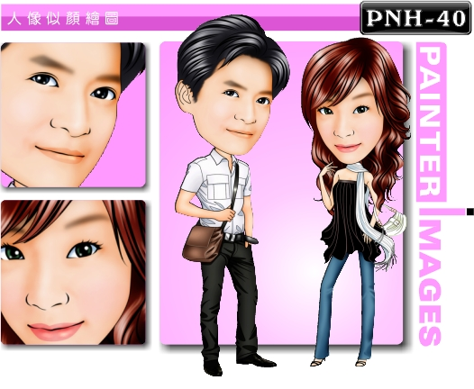 PNH-40-1