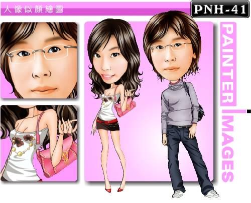 PNH-41-1
