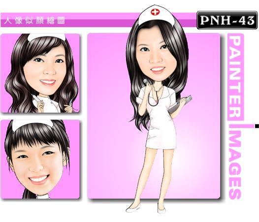 PNH-43-1