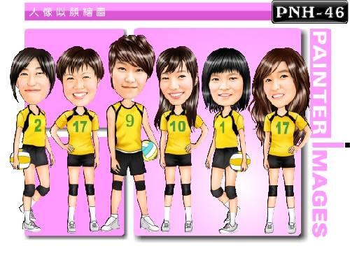 PNH-46-1
