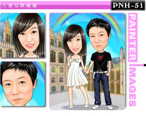 PNH-51-1