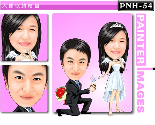 PNH-54-1