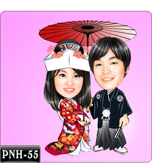 PNH-55