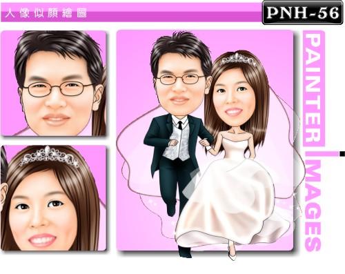 PNH-56-1