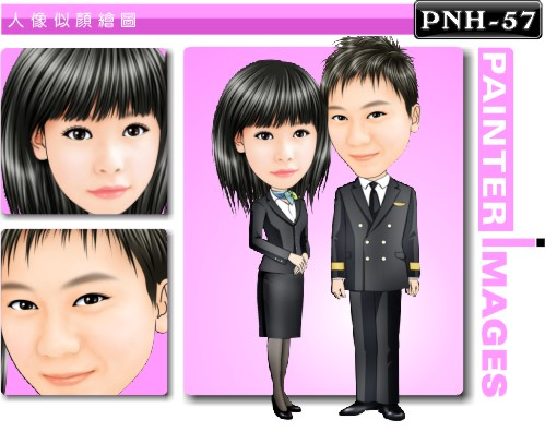 PNH-57-1