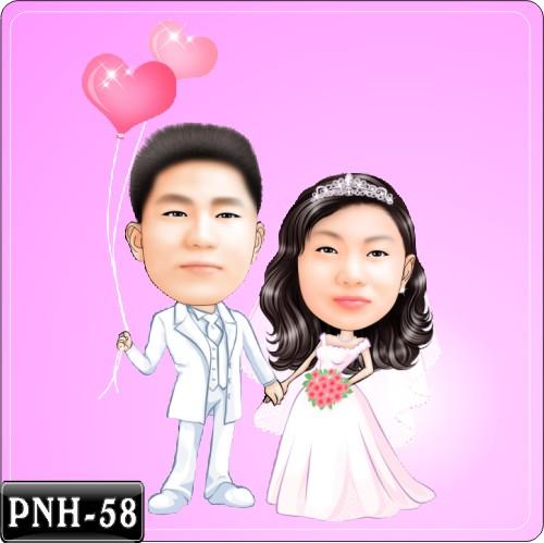PNH-58
