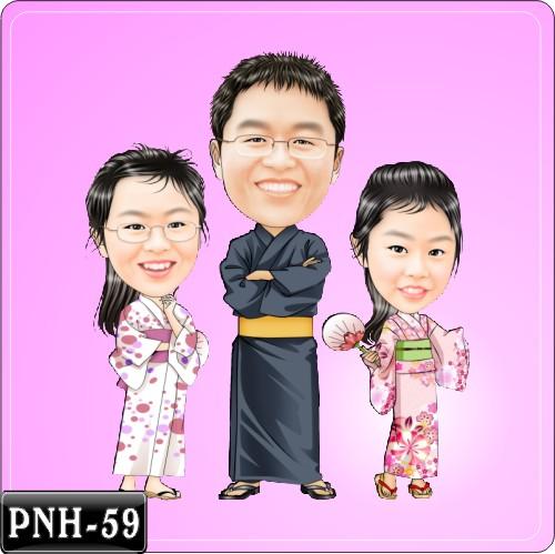 PNH-59
