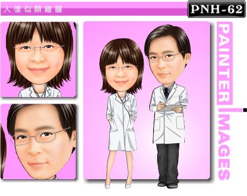 PNH-62-1
